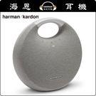 【海恩數位】Harman/Kardon ...