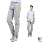 【NST Jeans】390(5523) 阿拉斯加冰河灰 商務休閒褲(中腰) 兩色可選 穩重土象男/ 阿拉斯加冰河灰