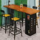 吧檯桌椅 SB-412-1 比爾6尺自然邊貨櫃造型吧台桌【大眾家居舘】
