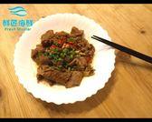 【鮮匠海鮮】【麻辣牛筋片(150g)】宵夜下酒配菜,無需加熱解凍即食,冷凍食品,真空包裝
