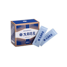 日本大和酵素粉末 30包/盒 買5送1共6盒特惠 過年 母親節送禮