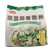 鶴壽庭豌豆蒜香脆餅200G【愛買】
