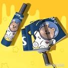 宇航員兒童雨傘男女童折疊輕便小學生幼兒園可愛小孩全自動傘