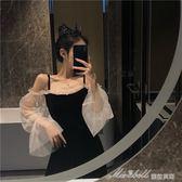 韓風木耳邊網紗拼接很仙的洋裝女露肩吊帶裙修身長袖中長款裙子  蜜拉貝爾
