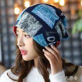 春秋冬款秋天孕婦時尚冬季保暖月子帽秋季產婦用品 JL2956『伊人雅舍』