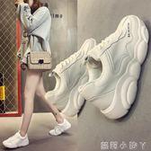 老爹鞋女鞋新款情侶潮小白鞋ins超火跑步運動鞋 蘿莉小腳丫