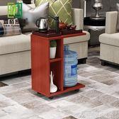 創意簡約小戶型可移動小茶幾客廳邊幾沙發邊桌多功能功夫茶桌帶輪 酷斯特數位3c YXS