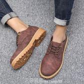 靴子 男鞋季透氣英倫男士休閒低筒工大頭皮鞋男潮鞋馬丁靴百搭 艾莎嚴選