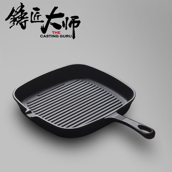牛排鍋條紋煎鍋煎牛排專用鍋無塗層物理不黏鍋家用燃氣電磁爐星河星河