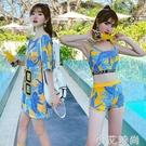游泳衣女夏2021新款三件套分體保守遮肚顯瘦大碼學生運動溫泉泳裝 小艾新品