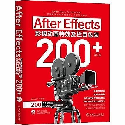 簡體書-十日到貨 R3Y After Effects影視動畫特效及欄目包裝200+(第2版)   ISBN13:9787111...