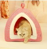 貓窩封閉式冬季保暖別墅蒙古包狗狗房子泰迪寵物窩 萬客居