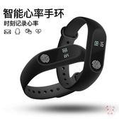 運動手環運動智慧手環OPPO小米睡眠監測防水計步器微信顯示來電提醒(百貨週年慶)