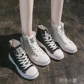 短款馬丁靴薄款透氣高筒帆布馬丁靴女百搭短靴子【快速出貨】