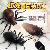 整蠱玩具紅外線遙控電動蟑螂 仿真蟑螂感應蟑螂電動爆款