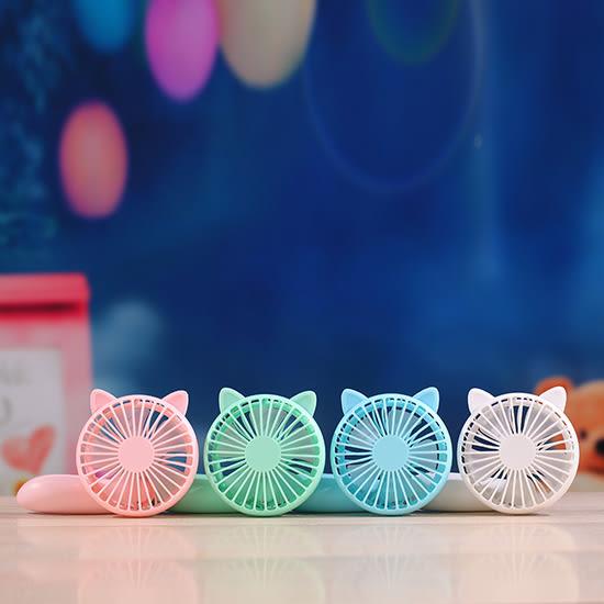 ◄ 生活家精品 ►【P151】貓耳手持折疊風扇 創意 USB充電款兒童 便攜式 靜音 迷你小風扇