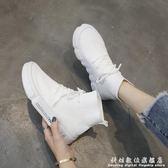 韓版ulzzang原宿高幫運動鞋子女夏季百搭學生襪子休閒嘻哈襪子鞋 科炫數位旗艦店