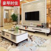 大理石茶幾電視櫃茶幾組合套裝現代簡約客廳伸縮北歐實木電視機櫃igo「時尚彩虹屋」