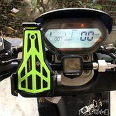 自行車手機架固定夾山地電動摩托車手機導航支架騎行配件「多色小屋」
