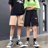 短褲韓版ins原宿風寬松bf休閒五分短褲男女夏季學生直筒百搭工裝褲潮 海角七號