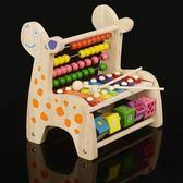 兒童敲琴玩具 寶寶手音樂繞珠串珠早教益智力打擊樂器男孩女孩1-2-3歲 俏女孩