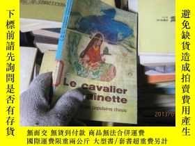 二手書博民逛書店7823LE罕見CAVALIER RAINETTE 19636