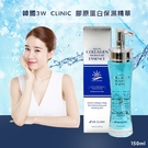 韓國3W CLINIC 膠原蛋白保濕精華 150ml
