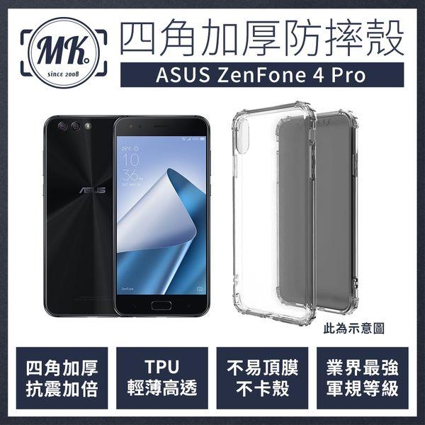 【MK馬克】ASUS ZenFone 4 Pro ZS551KL 四角加厚軍規等級氣囊防摔殼 第四代氣墊空壓保護殼 手機殼 Zenfone4