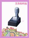 艾肯特科技♥ GuardTrak RFID 第一代 感應式電腦巡邏鐘 (免運費) - 台中市