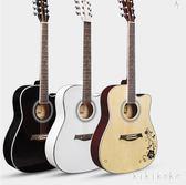 民謠吉他40寸初學者新手入門練習木吉他學生男女進階吉它樂器   XY5735  【KIKIKOKO】TW