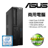 ASUS M640SA-I38100002R (商用)ASUS M640SA(i3-8100/8GB/1TB/W10P)