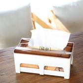 客廳紙巾盒子廚房衛生間抽紙盒紙抽創意簡約免打孔家居面紙壁掛式 智能生活館