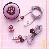 傳輸線保護套充電器貼紙保護繩耳機繞線器收納盒【雲木雜貨】