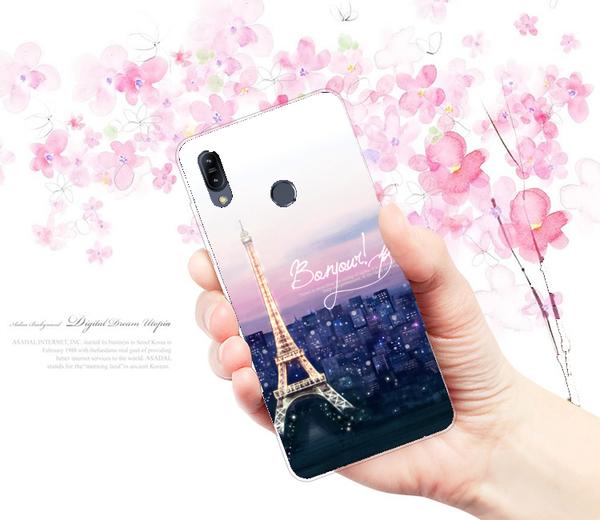 [ZB631KL 軟殼] ASUS ZenFone Max Pro (M2) X01BDA 手機殼 保護套 外殼 巴黎鐵塔