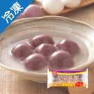 桂冠紫糯芝麻湯圓200G/盒*2【愛買冷凍】
