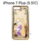 迪士尼電鍍彩繪軟殼 [樂佩] iPhone 7 Plus / 8 Plus (5.5吋) 長髮公主【Disney正版授權】