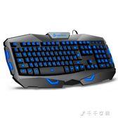 機械背光鍵盤台式電腦筆記本有線炫光專用游戲鍵盤「千千女鞋」