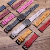 iwatch4/3/2代真皮錶帶雪花紋 蘋果手錶替換腕帶絨面【英賽德3C數碼館】