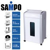 SAMPO聲寶 CB-U15211SL 專業級短碎狀多功能碎紙機 送膠台機+保養包