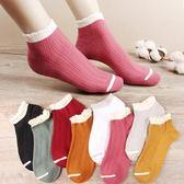 女襪 女士春夏季新款白色花邊短襪淺口低幫純棉防臭軟妹少女心女船襪子