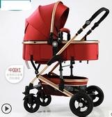 嬰兒推車兒童推車
