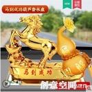車載汽車擺件車內飾品香水座創意個性可愛車用車內裝飾品 創意新品
