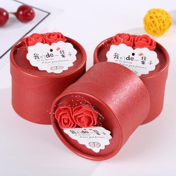 結婚喜糖盒子韓式浪漫個性婚禮小禮盒