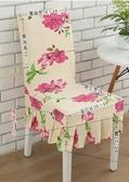 歐式家用布藝簡約提花餐椅套通用大款棉麻套椅子凳子套罩【免運】