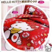 Kitty『薄被套+薄床包』(5*6.2尺)標準雙人/精梳棉『繽紛甜心』★SANRIO授權