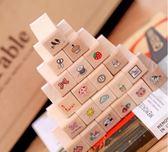 ♚MY COLOR♚可愛動物木質印章組合 小寫 卡片 相冊 木盒 獎品 字母 銅扣 學生  DIY 文具 【K117】