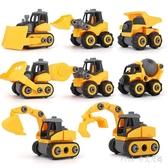 兒童工程車玩具小號可拆卸螺絲拆裝組拼裝汽車益智力男孩3-4-6歲 JY9315【pink中大尺碼】