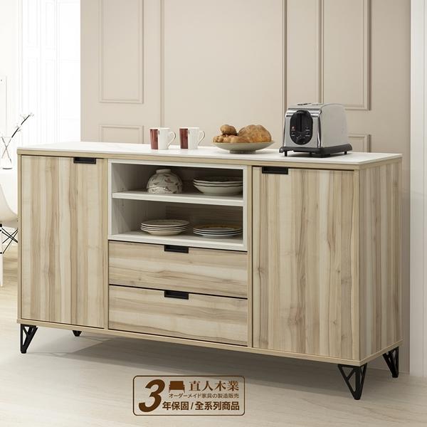 日本直人木業-STABLE北美原木精密陶板151公分廚櫃