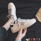 小白鞋夏季薄款星星小白鞋女鞋2021年新款春秋百搭爆款板鞋ins街拍潮鞋 愛丫 新品