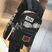 韓版帆布書包男時尚潮流日韓初中高中學生大學生雙肩包電腦旅行包  瑪奇哈朵